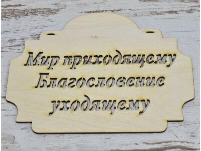 """Natúr fa - Orosz tábla """"Béke..."""""""